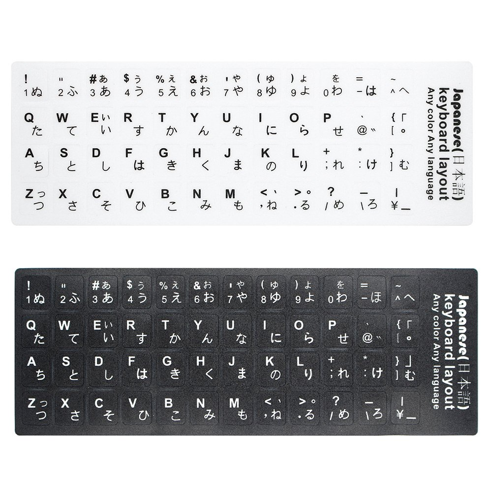 Zhhlaixing Couverture de clavier 2 PCS [Japanese] Qwer Work Office Foreign Language Learning Keyboard Protection Film Stickers Skin Multilingual Support All Keyboards zhuhaishi xiangzhou laixing dianzishanghang LX-xin-L-2978