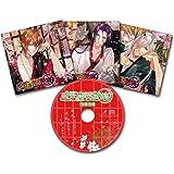 【ミュージックシチュエーションCD】男遊郭の艶寝 3巻セット(高尾、神楽、いろは)