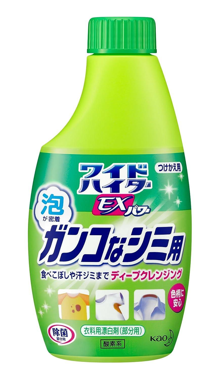 【ミヨシ石鹸】暮らしの重曹せっけん エリそで泡スプレー 詰替用 230ml ×5個セット