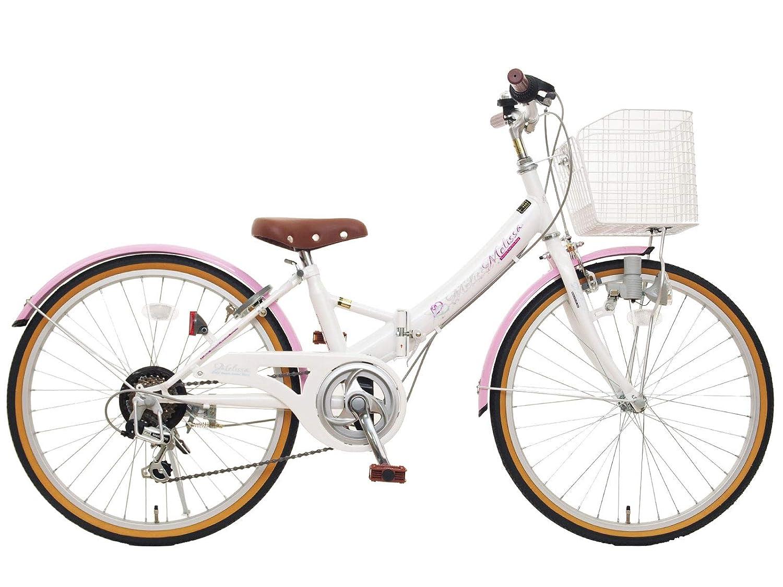 22インチ メリッサ 6段変速 ブロックライト 組み立て式 折りたたみ自転車 ホワイト