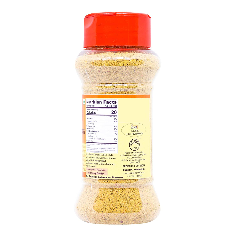 Amazon com : Tassyam Shahi Chicken Masala 2 82 oz (80g) | All