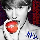 HARDSPICE -RED-  (JAPANESE)