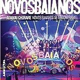 Novos Baianos - Acabou Chorare [CD]
