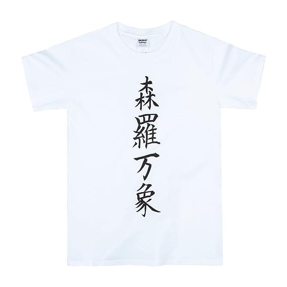 Camiseta blanca con caligrafía japonesa, universo (Shinra ...