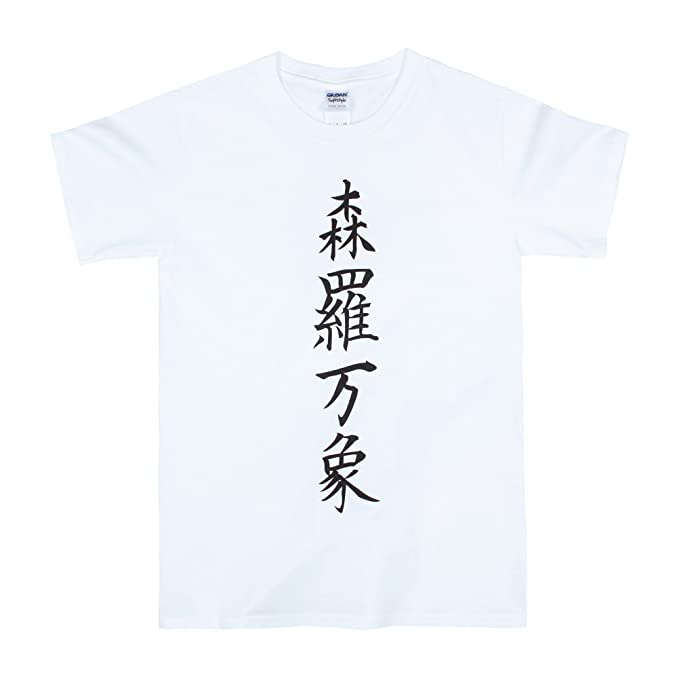 Camiseta blanca con caligrafía japonesa, universo (Shinra Bansho), para artes