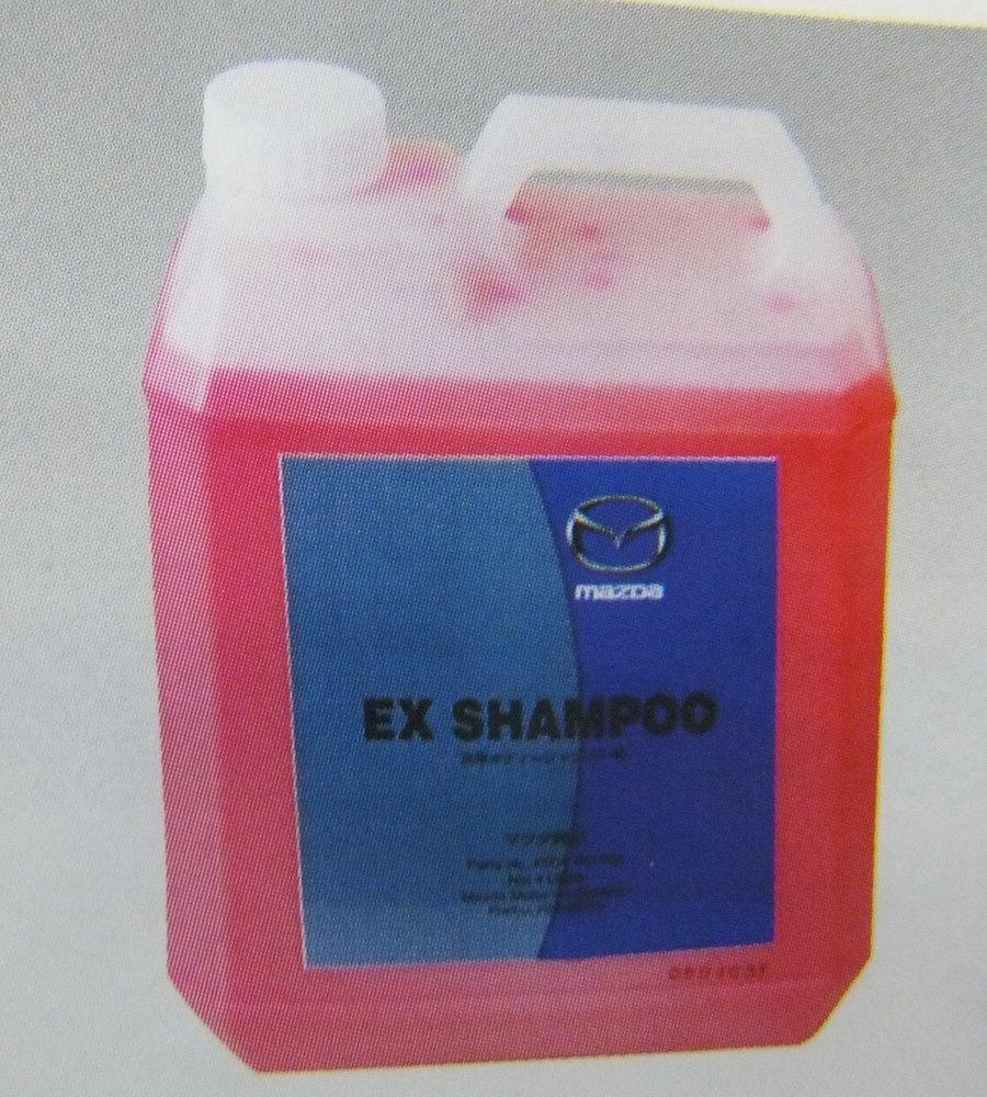 MAZDA ユーエスシー EXコートS EXシャンプー K004-W0-732 4LX1 B077SDTD8S