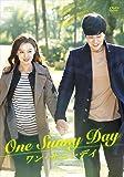 ワン・サニーデイ~One Sunny Day~ (3枚組/本編2枚+特典Disc1枚) [DVD]