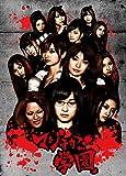 AKB48 マジすか学園 DVD-BOX(5枚組)