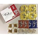 すみれ札幌 ラーメンギフト 4食 西山製麺特製33丸麺使用