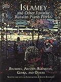 バラキレフ「イスラメイ」とロシアのピアノ作品集/ドーヴァー社