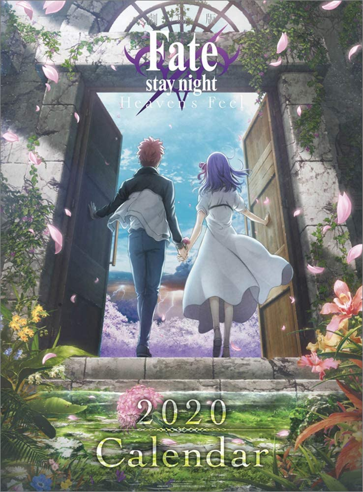 ハゴロモ Fate/stay night [Heaven's Feel] 2020年 カレンダー 壁掛け CL-52