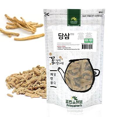 [Medicinal Korean Herb] Radix Codonopsis Pilosulae Root (Dangshen/당삼) Dried Bulk Herbs 4oz (113g) : Garden & Outdoor