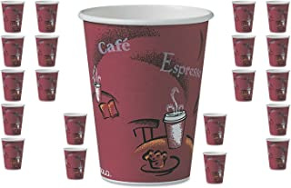 product image for SOLO OF12BI-0041 Single-Sided Poly Paper Hot Cup, 12 oz. Capacity, Bistro (Case of 300) (Pack of 600 Cups)