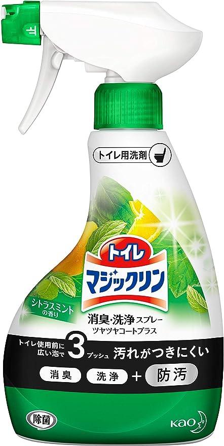 花王 トイレマジックリン 消臭・洗浄スプレー ツヤツヤコートプラス シトラスミントの香り