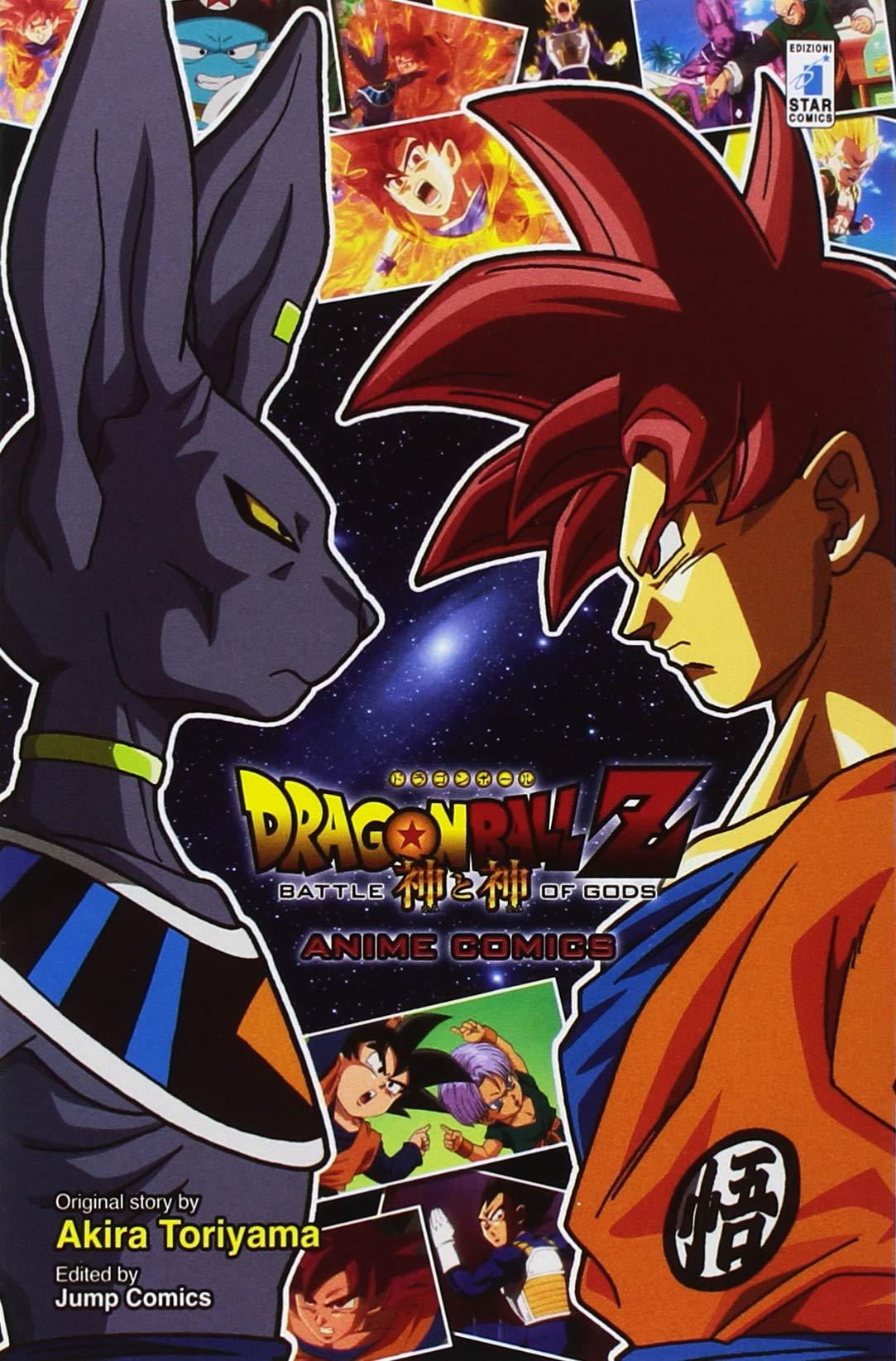 La battaglia degli dei. Dragon Ball Z Copertina flessibile – 17 ott 2018 Akira Toriyama A. Maniscalco Star Comics 8822610431