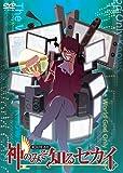 神のみぞ知るセカイ ROUTE 6.0 [DVD]