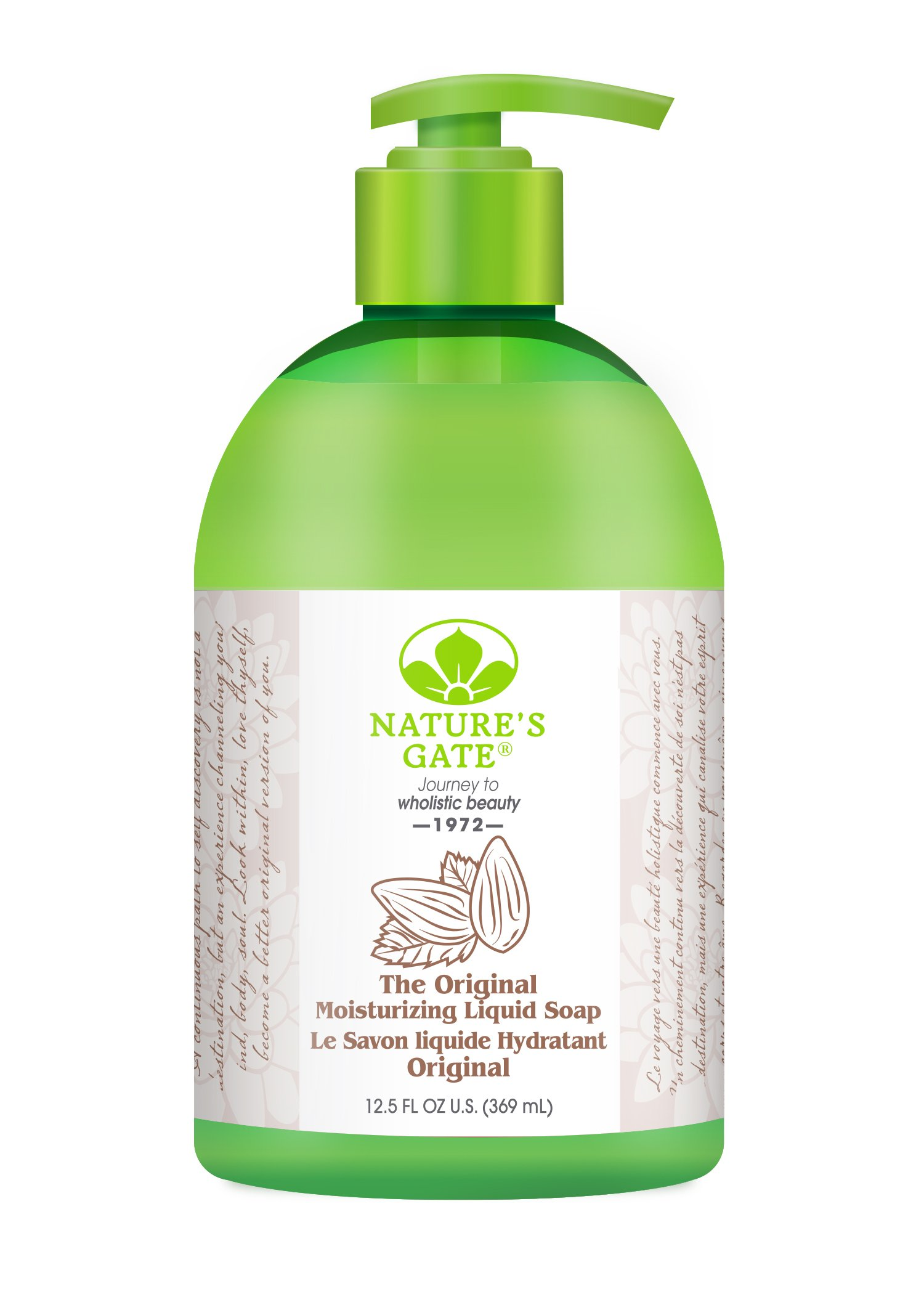 Amazon Com Nature S Gate Liquid Soap Purifying 12 5