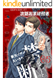 kinndannreport: season one kanketuziwaomakrtuki kinndann report (ichiya books) (Japanese Edition)