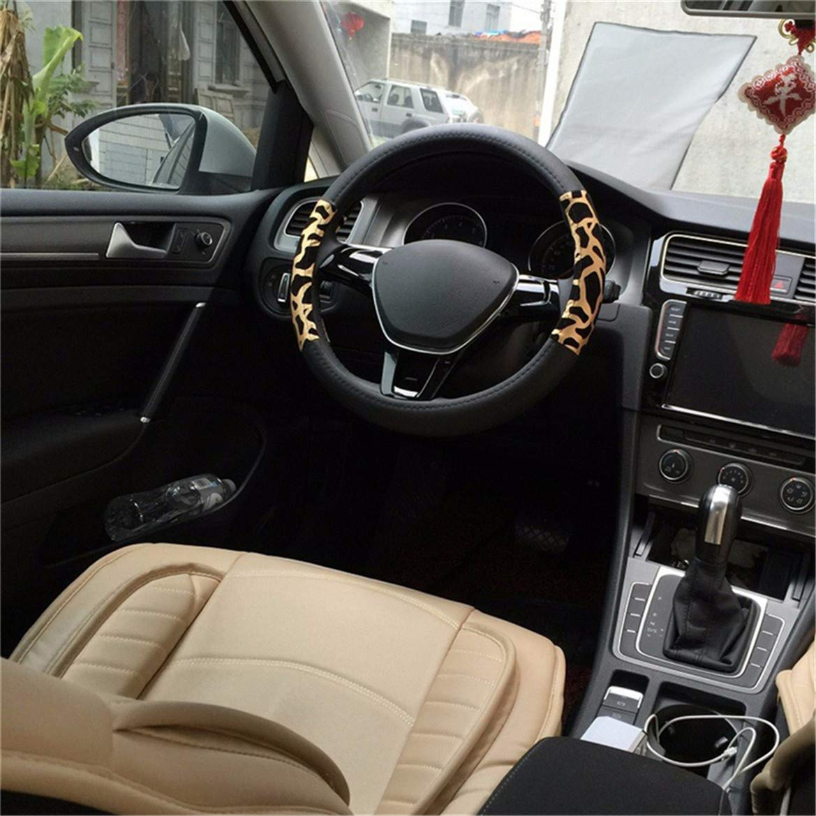 Gold Beafavor Creative Leopard Print Steering Wheel Cover Faux Leather Car-Styling Accessories