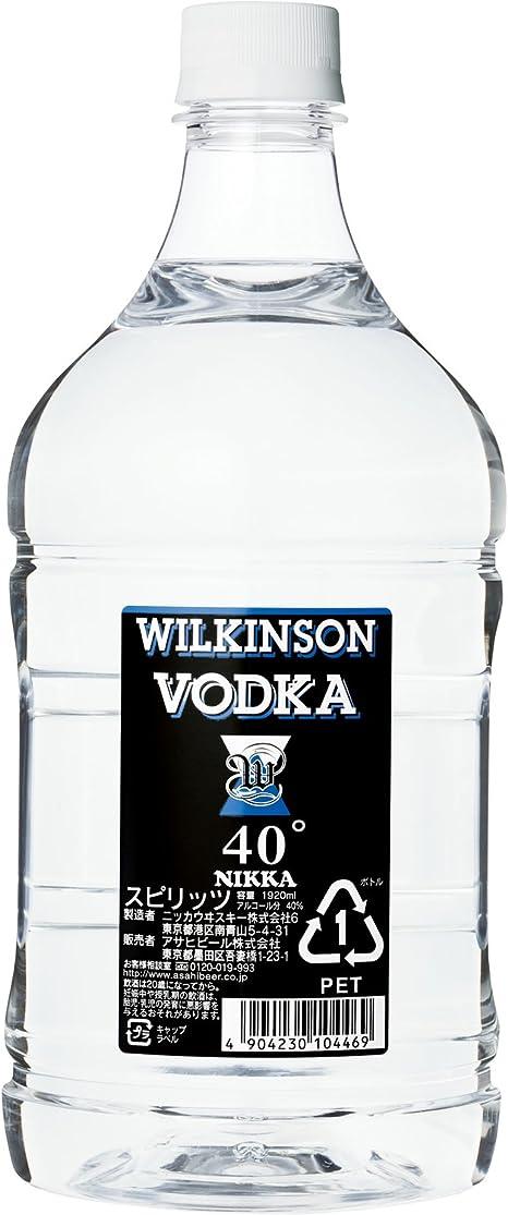 ウォッカ ウィルキンソン