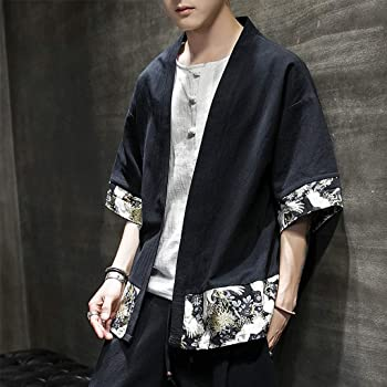 Geilisungren Ropa de Hombre, Hombre Camisa Kimono Hippie Cloak Estilo Japonés Estampado Holgado Manga 3/4 Cardigan: Amazon.es: Ropa y accesorios