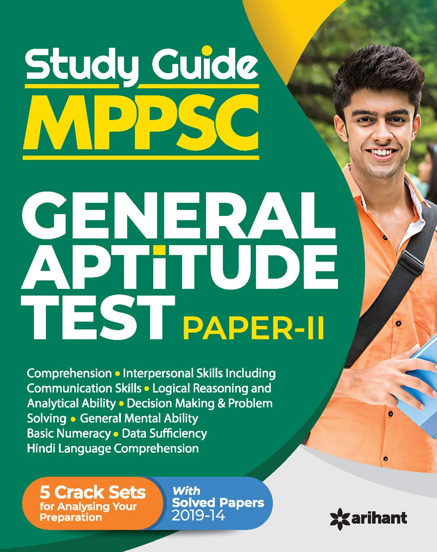 MPPSC General Aptitude Test Paper 2 Guide for 2021 Exam