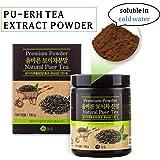 ARIO Pu-erh Tea Extract Powder 100g (3.5 oz / 100 servings)
