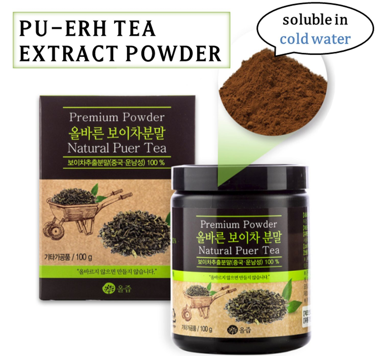 Uva ursi tea weight loss image 8