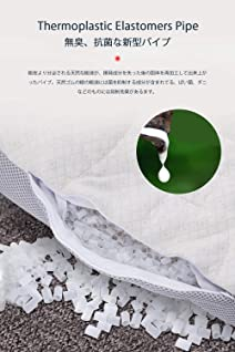 Maywind パイプ枕 安眠枕 高反発 快眠枕 高さ調整 丸洗い いびき対策 頸椎サポート 通気性