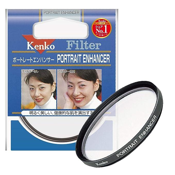 Kenko 67mm Portrait Enhancer Camera Lens Filters