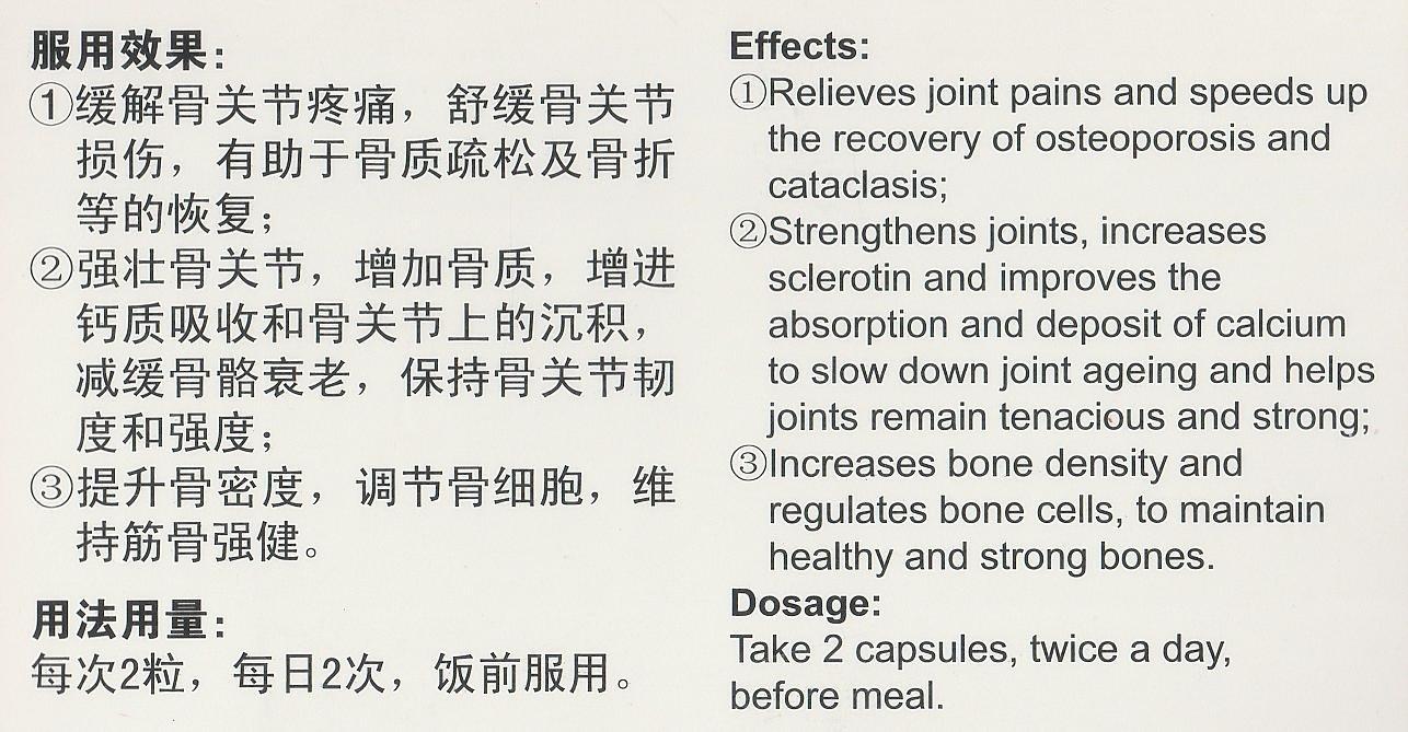 IngreLife Pro-Bone Plus Capsule (60 Vegetarian Capsules 500mg) Made in Singapore GMP 新加坡制造 关节补骨王胶囊 (素食可用 植物胶囊 60粒 500毫克) (1) 8888642111009