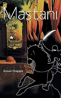 Rau Marathi Kadambari Pdf