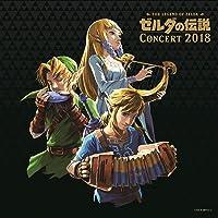 Legend Of Zelda Concert 2018 (Original Soundtrack)