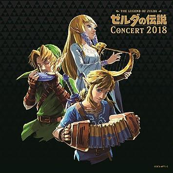 c54b1c98595 Legend Of Zelda Concert 2018: Game Music: Amazon.es: Música