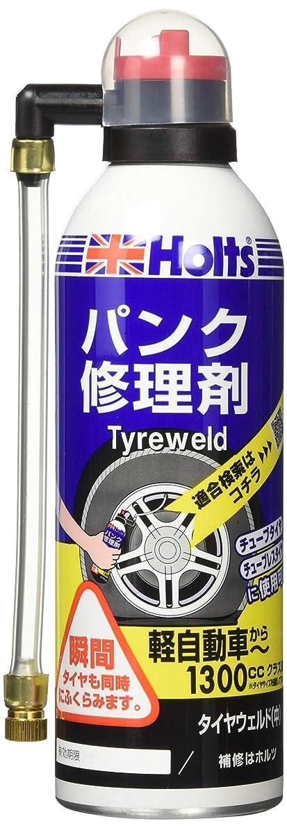 問題マリナーキャリアPROSTAFF(プロスタッフ) 車用 補修用品 自動車用 応急パンク修理剤 500 F55 [HTRC2.1]