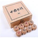 moonvvin 木製 中国将棋 老若男女のおもちゃ 経典 デスクトップのゲーム プレゼントにも ストレージボックス チェッカーゲーム 折りたたみ 携帯便利