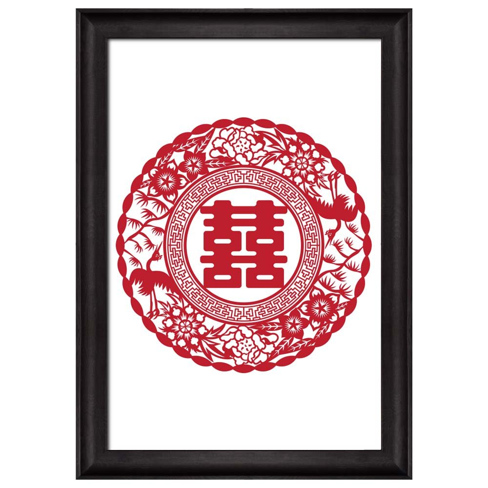 Graphic Of A Red Chinese Symbol Surrounded By Flowers On A White
