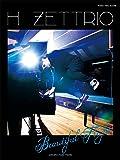 ピアノトリオスコア(Piano/Double Bass/Drums) H ZETTRIO 『Beautiful Flight』