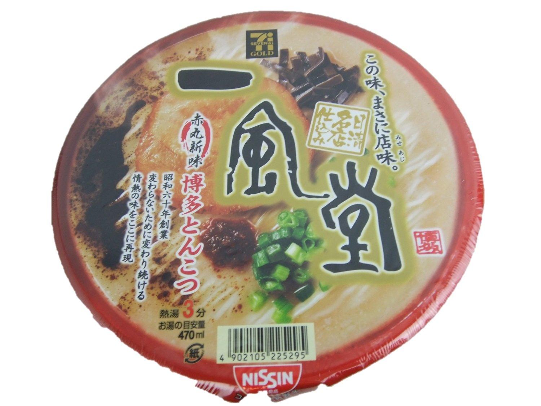 Nissin ippudo -Japan import instant noodles, Hakata pork bone based soup(4 servings)
