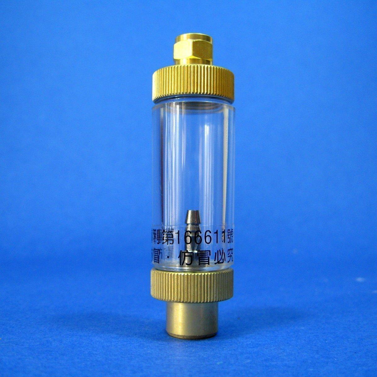 CO2 Bubble Counter & CHECK VALVEaquarium Brass Regulator DIFFUSER Solenoid reactor plants tank