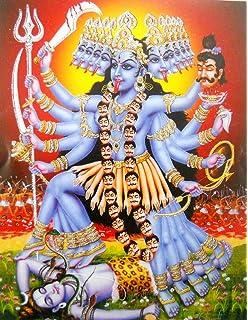 virat roop of lord vishnu
