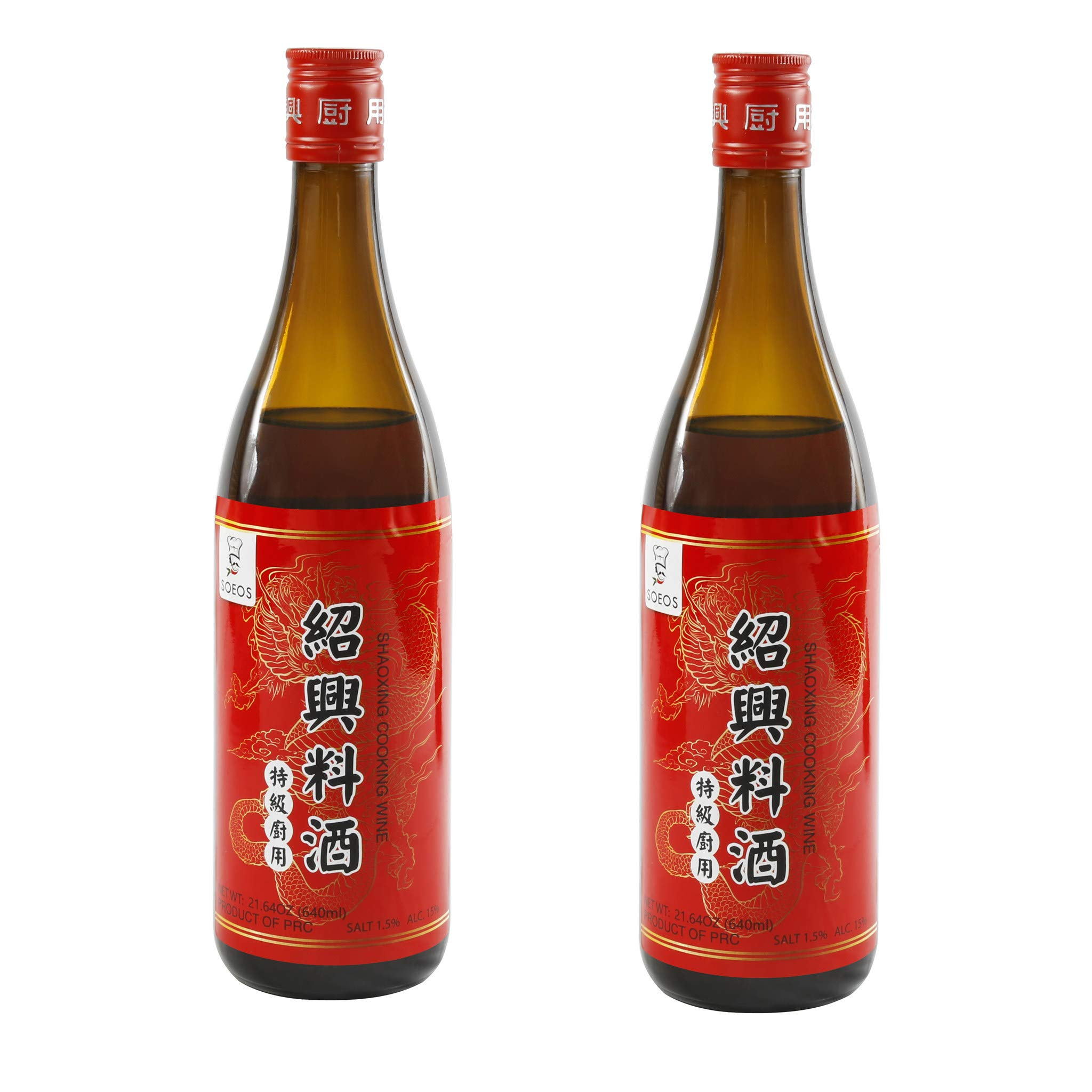 Soeos Shaohsing Rice Cooking Wine, Shaoxing Rice Wine, Chinese Cooking wine, 640ML(Pack of 2)