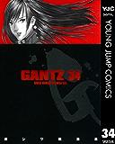 GANTZ 34 (ヤングジャンプコミックスDIGITAL)