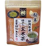 静岡産マル桐抹茶入粉末玄米茶 40g×1本