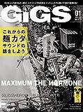 GiGS (ギグス) 2019年 01月号