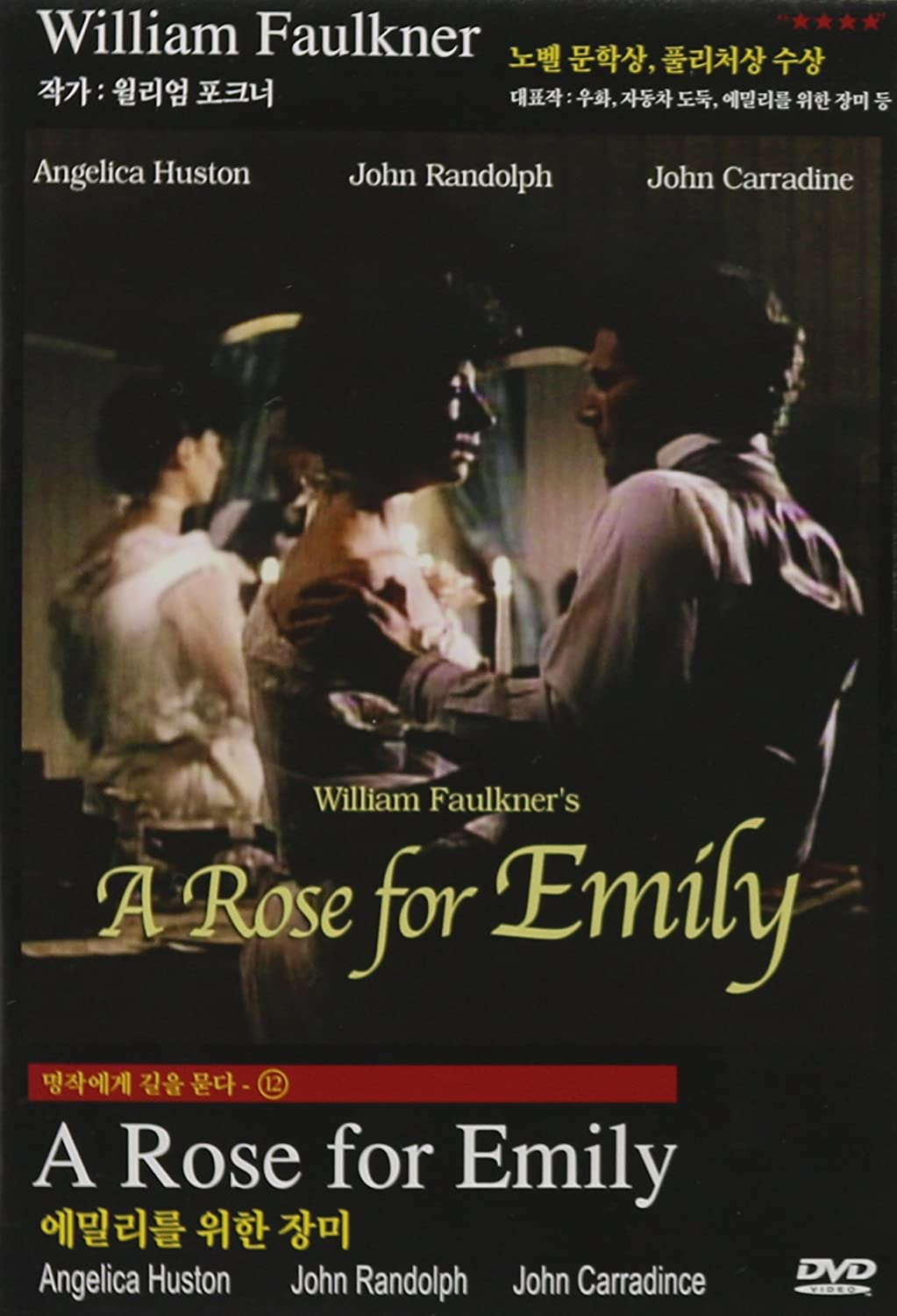 amazon com rose for emily rose for emily movies tv