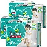 【ケース販売】 パンパース オムツ パンツ 卒業パンツ ビッグ(12~22kg) 128枚 (32枚×4パック)