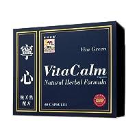 Natural Nighttime Sleep Aid Vita Calm, Herbal Insomnia, Daily Stress & Anxiety Relief...