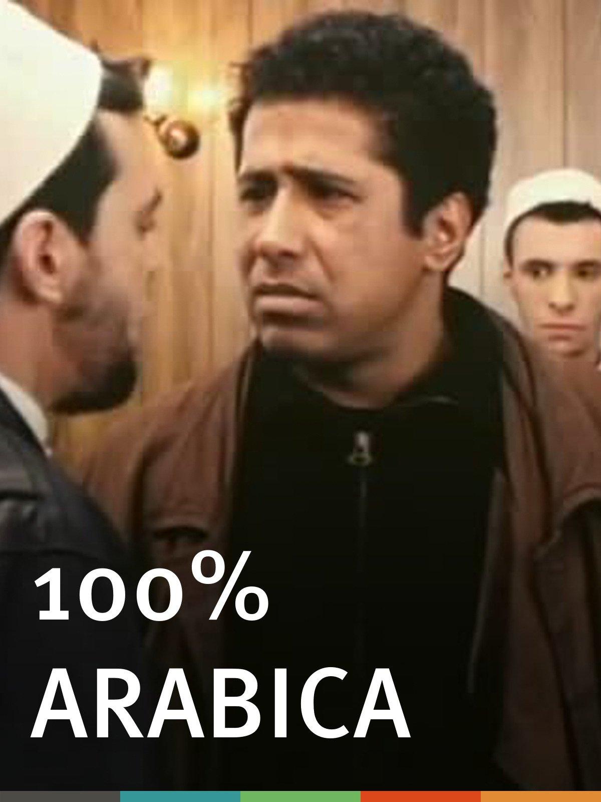 ARABICA 100 TÉLÉCHARGER 1997 FILM