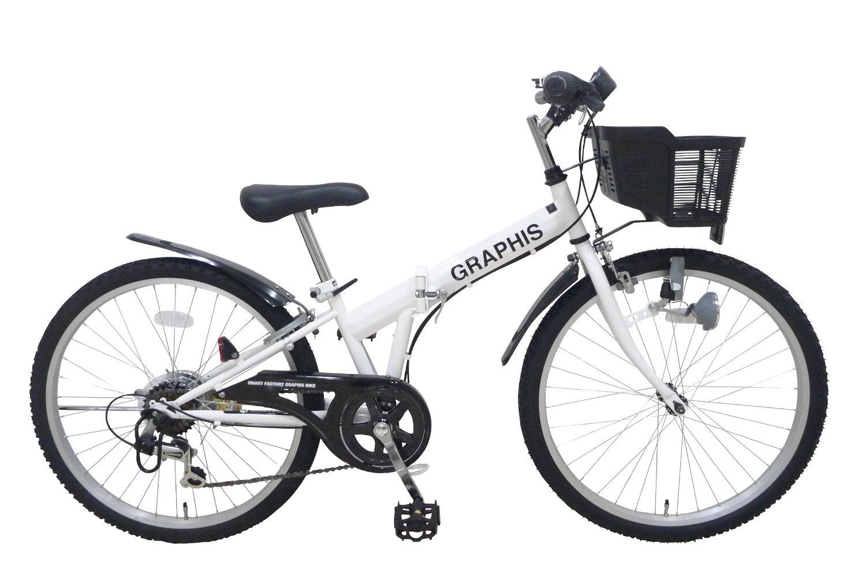 GRAPHIS(グラフィス) 子供自転車 折畳みCTB 24インチ 6段ギア GR-24 B00HYTGT7S ホワイト ホワイト
